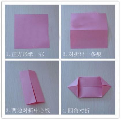 DIY纸荷花