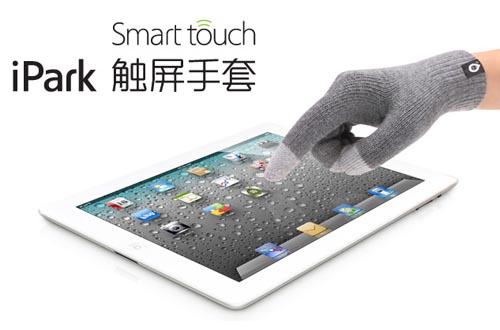 ipark触摸屏手套 轻松玩转触屏手机