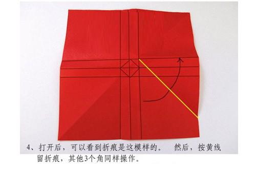 手工制作玫瑰花步骤,手工折纸玫瑰花折法