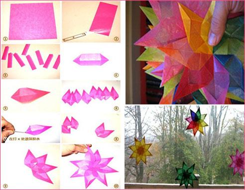 窗花的剪法步骤教程 剪窗花的制作过程