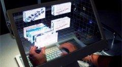 "SpaceTop 3D桌面 手可伸进""屏幕进行操作"