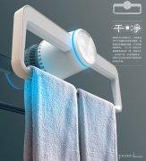 能风干和紫外光消毒的毛巾架