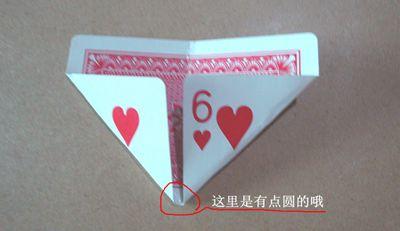 用扑克牌做花瓶